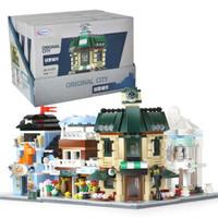 星堡积木 创意城市 XB-01105 小街景套装 四件套