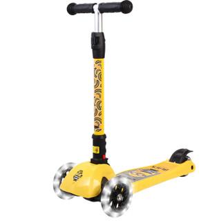 神偷奶爸3-8岁一秒折叠三档可调节高度摇摆车PU闪光宝宝踏板车儿童滑板车50kg承重80CM以上
