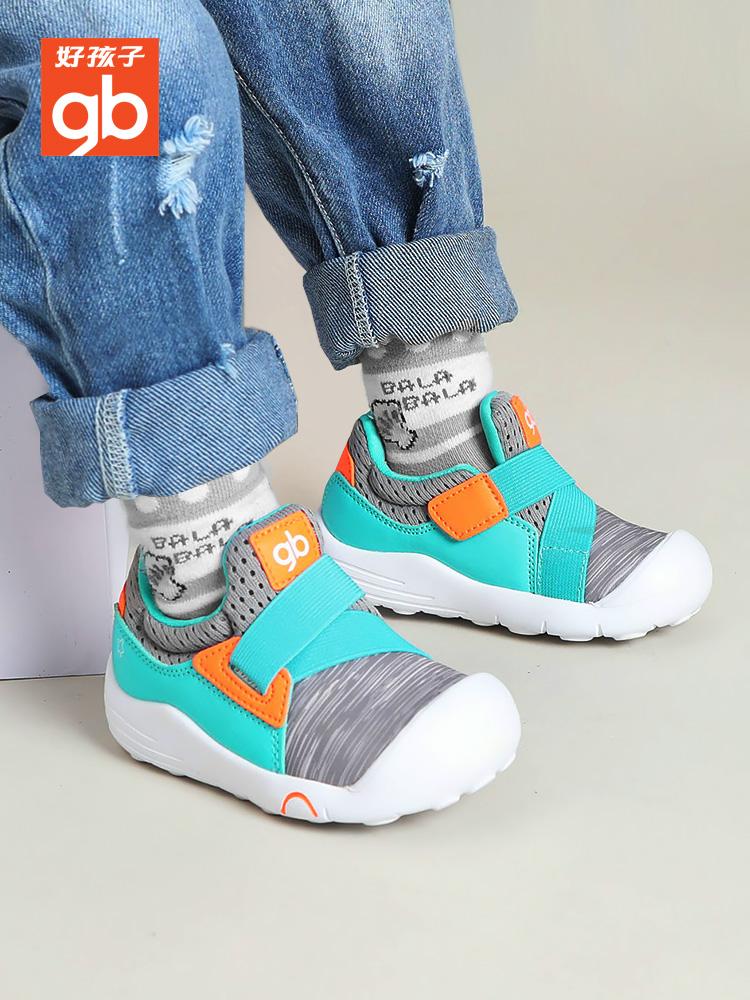 Goodbaby 好孩子 防撞机能鞋
