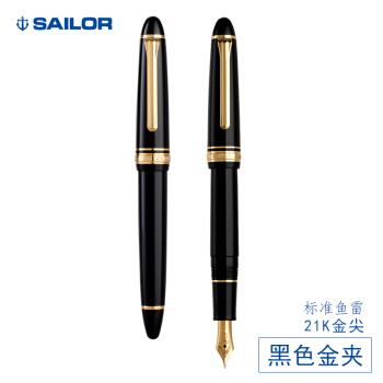 SAILOR 写乐 11-1521 标准鱼雷 21K 钢笔