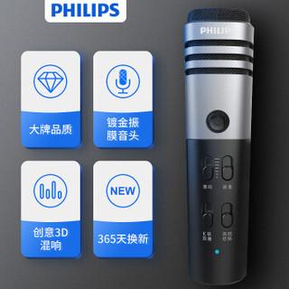 PHILIPS 飞利浦  K38001手机麦克风