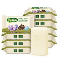 Springbuds 子初 婴儿洗衣皂 150g*10包 *2件 +凑单品