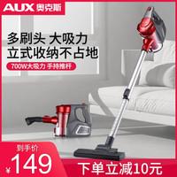 上了张大妈的车:AUX 奥克斯 AXS-827 手持式吸尘器开箱使用体验