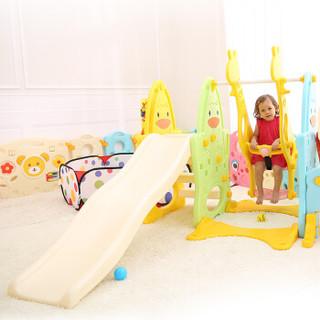 AOLE-HW 澳乐 AL-E1511013 儿童多功能滑梯秋千组合