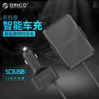 Orico 奥睿科 UCP-5P 车载充电器 QC3.0