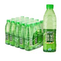 蓝剑 草本薄荷水饮料 555ml*20瓶 箱装