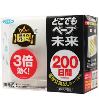 日本进口(VAPE)家用户外车载带电池式雷达200晚驱蚊器 儿童婴儿孕妇可用 便携驱蚊灭蚊防蚊器灯
