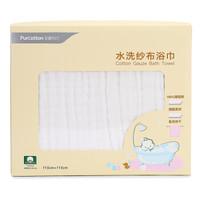 PurCotton 全棉时代 新生儿纱布浴巾 5层 115*115厘米 1片/盒