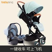 babysing 高景观婴儿推车