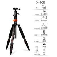 Fotopro 富图宝 X-4CE 碳纤维三脚架