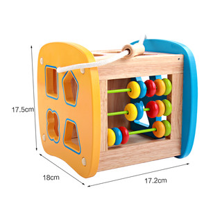 乐乐鱼 木质多功能形状盒