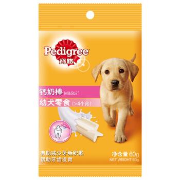Pedigree 宝路 宠物 幼犬钙奶棒 60g