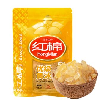 红棉 优级 黄冰糖 400g
