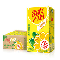 88VIP:ViTa 维他 菊花茶 250ML*16盒 *5件