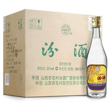 杏花村 汾酒 出口玻汾 53度 500ml*12瓶 清香型白酒