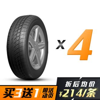 Warrior 回力轮胎 R30 205/55R16 91V