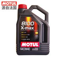 MOTUL 摩特 8100 X-MAX 0W-40 SN 全合成机油 5L
