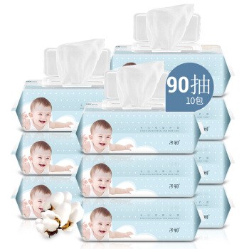 子初 婴儿手口柔湿巾 90片