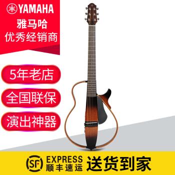 YAMAHA 雅马哈 SLG200STBS 民谣静音吉他