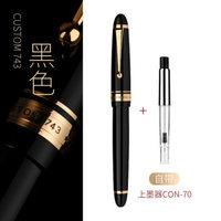 PILOT 百乐 Custom743 钢笔 14K尖