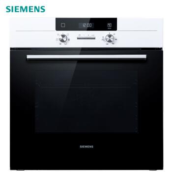 SIEMENS 西門子 HB531W1W 嵌入式烤箱