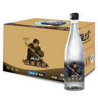 统一 海之言 黑加仑口味 500ml*15瓶