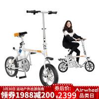 Airwheel 爱尔威 R5 电动折叠自行车