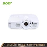 acer 宏碁 H6517ABD 商住两用投影机(3D、3400流明)