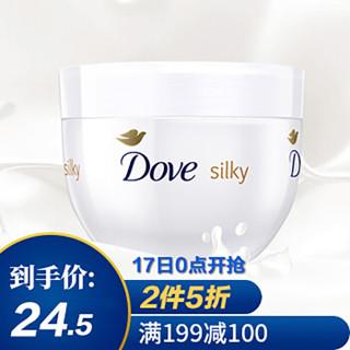 Dove 多芬 丝滑水润身体乳霜 300ml