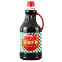 厨邦 酱油 金品生抽 180天特级酿造 调味料 1.25L