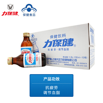 Lipovitan 力保健 牛磺酸维生素B 功能饮料 150ml*10瓶