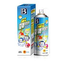 保赐利(botny) 空调清洗剂 汽车空调清洗剂 B-1819 500ML