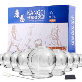 康慈 E-12 拔罐器 玻璃拔火罐套装 12罐