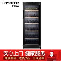 Casarte 卡萨帝 JC-358A 174瓶装 酒柜
