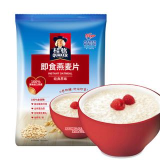 QUAKER 桂格 即食燕麦片经典原味 700g