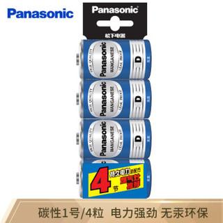 松下(Panasonic)碳性1号大号D型干电池4节R20适用于热水器煤气燃气灶手电筒R20NU/4SC *5件