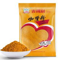 吉得利 咖喱粉 100g