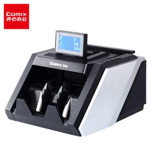 Comix 齐心 JBYD-2888C 智能点钞机