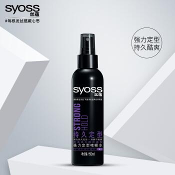 syoss 丝蕴 持久定型强力定型啫喱水 150ml