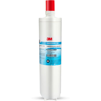 3M 净享 DWS2500CN 净水器滤芯