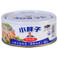 京东购入全网最全的金枪鱼罐头对比评测(吃了一个星期罐头得到的结果)
