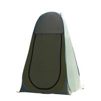 捷昇(JIESHENG) 便携式户外更衣帐篷 洗澡帐篷 折叠式防潮垫野餐垫 户外移动厕所 全自动秒开更衣间