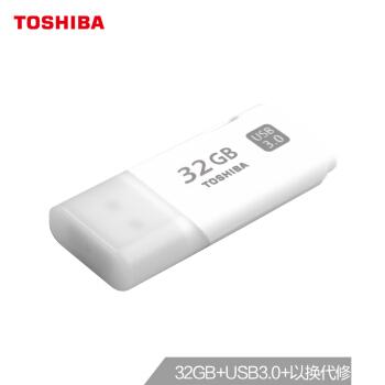 TOSHIBA 东芝 隼闪系列 USB3.0 U盘 32G