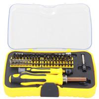 vico 威克 WK6092B 58PCS 58件螺丝刀套装