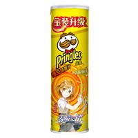 Pringles/品客薯片桶装110g7种口味任选休闲食品办公网红零食