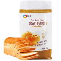 #元气早餐#扭啊扭的可爱毛毛虫豆沙面包