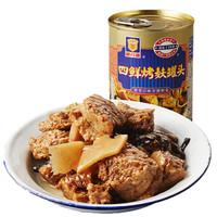 上海特产 梅林四鲜烤麸罐头 354g