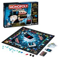 Hasbro 孩之宝 Monopoly 地产大亨 B6677 电子银行 (升级版)