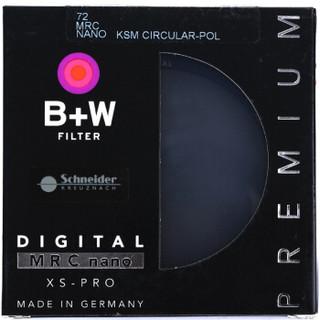 B+W MRC NANO KSM XSP CPL 偏振镜 72mm