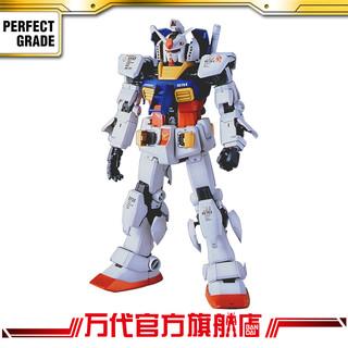 BANDAI 万代 1/60 PG RX-78-2 Gundam 高达模型
